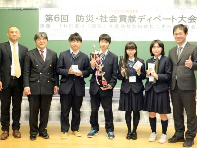 ディベート大会で高校生チーム「滝川FIAC」が優勝